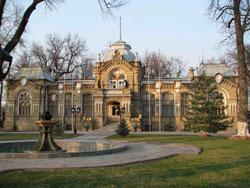 Дворец князя Романова, Ташкент